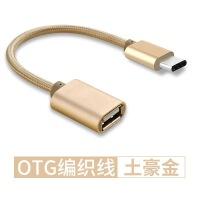 苹果MacbookPro笔记本电脑Type-C转换接头USB连U盘键盘鼠标MP3下载小米OTG转接头 其他