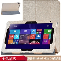 惠普HP ElitePad 1000 G2平板保护套 ELITEPAD 900 G1皮套外壳