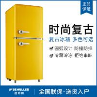 德姆勒(DEMULLER)BCD-90A132 欧式复古时尚彩色冰箱 小型家用双门电冰箱 冷藏冷冻 柠檬黄