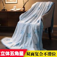 双层羊羔绒毛毯被子冬季加厚珊瑚绒毯子学生单人保暖法兰绒床单
