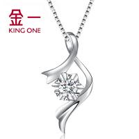 金一珠宝 18K金钻石吊坠项链/结婚项坠 雪花显钻款吊坠需定制