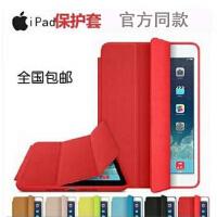 【包邮】mini5 壳2019年ipad2018年新ipad 新款iPad保护套pro10.5寸皮套苹果mini4保护