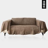 ???北欧沙发垫四季通用沙发套沙发罩全盖纯色棉麻沙发盖布巾简约现代