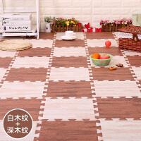 ???木纹泡沫地垫卧室客厅地板垫子拼图地垫儿童爬行垫拼接加厚爬爬垫