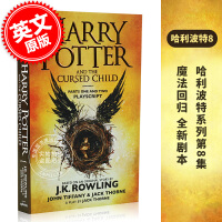 预售 哈利波特与被诅咒的孩子 哈利波特 8 英文原版 Harry Potter and the Cursed Chil
