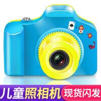 儿童照相机迷你摄像机趣味小单反录影像机可拍照玩具生日礼物