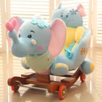 大象儿童木马摇马音乐摇椅婴儿玩具宝宝早教生日礼物