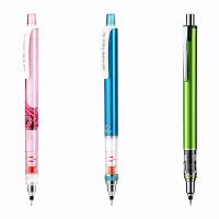 有范专卖 日本Uni三菱铅笔进口0.5自动铅笔三菱铅芯旋转自动小学生写不断芯文房大赏活动铅笔M5-559/452