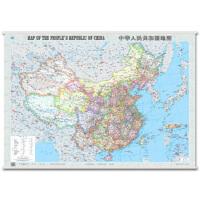 正版新书《中华人民共和国地图-中国覆膜地图-(中英文)》 9787503153136