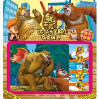 熊出没环球大冒险奇趣拼图 熊二拔牙