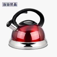 当当优品 304不锈钢鸣音复底日式烧水壶 电磁炉燃气灶通用 3L 红色
