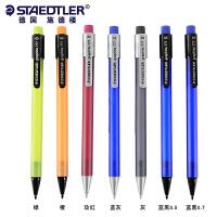 德国STAEDTLER施德楼活动铅笔 777自动铅笔0.5/0.7mm学生自动笔