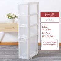 多层大号整理收纳箱子透明塑料组合抽屉式玩具家用置物收纳柜 1个