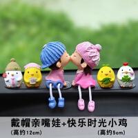 汽车摆件卡通车载摆件情侣可爱车上装饰品创意车内饰品玩偶摆件