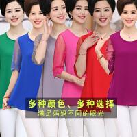 新款中老年女装套装雪纺衫40-50妈妈装夏装中袖宽松上衣中年人T恤