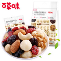【百草味每日坚果210g】混合坚果妈妈款7袋休闲零食孕妇干果礼包