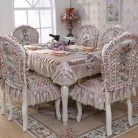 奢华欧式桌布椅子套罩 西餐桌布椅套椅垫套装布艺家用台布长方形