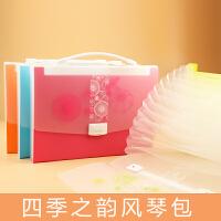 风琴包文件夹a4学生用手提分类韩版多层收纳盒文件袋女试卷子夹多功能大容量