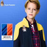 【3件4折后到手价:118.08元】暇步士童装秋装新款男童外套中大童拉链上衣儿童撞色夹克