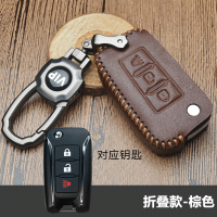 启辰T70钥匙包真皮T70X T90 M50V汽车遥控钥匙扣保护套2017款 汽车用品