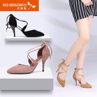 【红蜻蜓领�涣⒓�150】红蜻蜓真皮女单鞋春秋新款正品绑带系带尖头女鞋细高跟鞋
