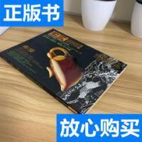 [二手旧书9成新]茶道:普洱(修订版) /中映良品 成都时代出版社