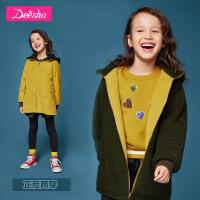 【3折价:242.4】笛莎童装女童外套冬装新款中大童儿童果粒绒外套