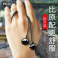 ROCK音乐耳机入耳式手机通用女生6s用iPhone苹果vivo华为oppo小米