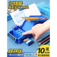 变形金刚密码文具盒男小学生高端变形自动铅笔盒创意学习用品多功能高级指纹网红女