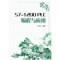 S7-1200 PLC�程�c��用