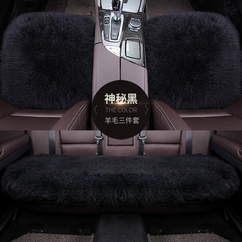 冬季纯羊毛汽车坐垫长城哈弗H8H9唯雅诺长毛座垫三件套无靠背
