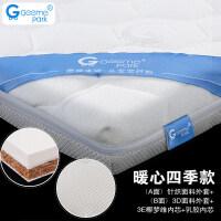 Geemepark婴儿床垫天然椰棕宝宝床垫无甲醛可拆洗儿童床垫可定做a366