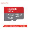 Sandisk闪迪 TF卡 32G 98M 闪迪高速microSDHC UHS-I 存储卡 32G class10 TF手机内存卡32G 行车记录仪卡