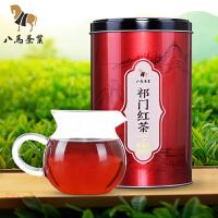 八马茶叶 祁门红茶 功夫红茶 知舍罐装红茶 茶叶250克
