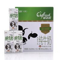 上质-欧诺鲜脱脂牛奶200mL*(12+2)礼盒(德国原装进口)