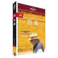 正版孤独星球Lonely Planet旅行指南IN系列:西藏 全彩出行攻略 自驾游摄影之旅 拉萨 318国道 自由行参