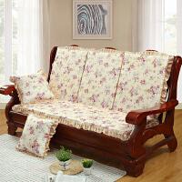 实木沙发垫冬季防滑加厚高密度海绵红木质沙发单人椅子坐垫带靠背