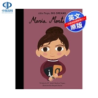 英文原版 Little People, BIG DREAMS 小女孩,大梦想:玛利亚・蒙台梭利 教育家 Maria Mo