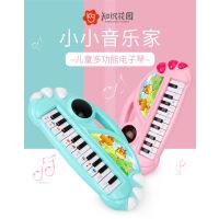 知识花园儿童多功能早教电子琴儿童乐器启蒙益智玩具0-1-3岁宝宝男女孩婴幼儿小钢琴2