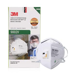 [当当自营]3M 9002V KN90折叠式带呼气阀防护口罩(25只/盒)防PM2.5/防尘 头戴式 独立单片包装