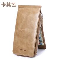 超薄小巧卡包男士真皮手机钱包一体包卡片包大容量多卡位银行卡套