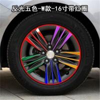 专用于标致308改装专用反光膜轮毂贴纸 标致308装饰车贴遮盖划痕