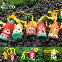 日本熊本士儿童保温保冷杯不锈钢杯礼品宝定制款宝宝保温水壶