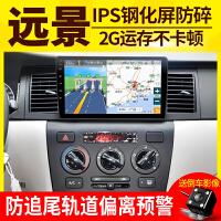 车载DVD导航仪一体机汽车GPS安卓SN3420