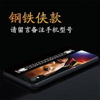 201906011505470103D变图手机壳漫威定制创意个性华为/小米/vivo/iphone/oppo/一加 留