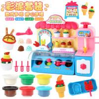 儿童冰淇淋玩具女孩创意DIY雪糕店无毒彩泥橡皮泥模具工具套装