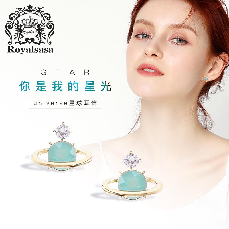 皇家莎莎仿水晶耳钉可爱耳钉女韩国简约气质耳环甜美耳饰个性首饰