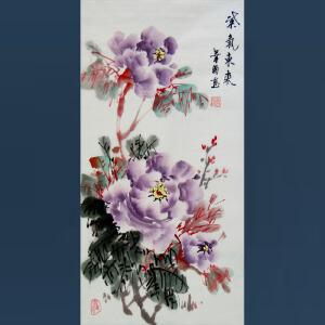省美协   李华菊   紫气东来  /204