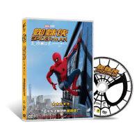 正版高清电影 蜘蛛侠:英雄归来DVD光盘碟片D9 中英双语