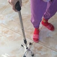 全不锈钢四角拐杖四脚手杖老人拐棍可8档伸缩调节老年助行器
